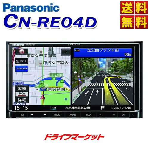 【期間限定☆全品ポイント2倍!!】【延長保証追加OK!!】CN-RE04D REシリーズ 7型フルセグ内蔵メモリーナビ カーナビ 180mmコンソール用 パナソニック(Panasonic)【02P03Dec16】