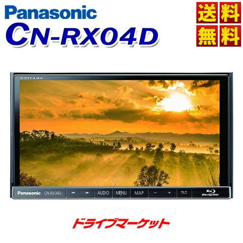 \ドドーン!!と全品ポイント増量中/【延長保証追加OK!!】CN-RX04D RXシリーズ 7型フルセグ内蔵メモリーナビ カーナビ 180mmコンソール用 パナソニック(Panasonic)【DM】