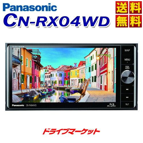 \ドドーン!!と全品ポイント増量中/【延長保証追加OK!!】CN-RX04WD RXシリーズ 7型フルセグ内蔵メモリーナビ カーナビ 200mmコンソール用 パナソニック(Panasonic)【DM】