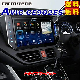 【ドドーン!!と全品ポイント増量中】【延長保証追加OK!!】AVIC-CE902ES 10V型 80系エスクァイア専用(ハイブリッド含む) サイバーナビ カーナビ スマートコマンダー同梱 Pioneer(パイオニア) carrozzeria(カロッツェリア)TO【取寄商品】【DM】
