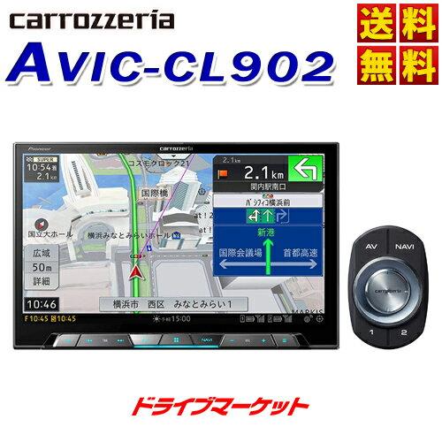 【冬祭】\ドドーン!と全品ポイント増量中/【延長保証追加OK!!】AVIC-CL902 パイオニア 8V型 LS(ラージサイズ) サイバーナビ カーナビ Pioneer carrozzeria(カロッツェリア)【DM】