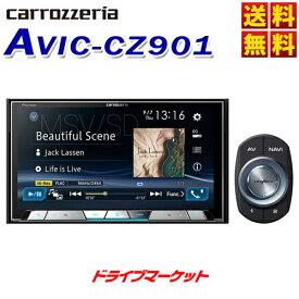 【春のドドーン!と全品超特価祭】【延長保証追加OK!!】AVIC-CZ901 7V型 サイバーナビ カーナビ carrozzeria(カロッツェリア) Pioneer(パイオニア)