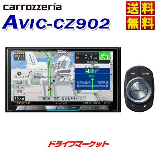 【冬祭】\ドドーン!と全品ポイント増量中/【延長保証追加OK!!】AVIC-CZ902 7V型 サイバーナビ カーナビ carrozzeria(カロッツェリア) Pioneer(パイオニア)【DM】