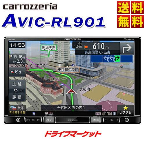 【大還元セール ポチっとな!】【延長保証追加OK!!】AVIC-RL901 楽ナビ 8V型 LS 地デジ/DVD-V/CD/Bluetooth/SD/チューナー・DSP AV一体型メモリーナビ カーナビゲーション Pioneer(パイオニア) carrozzeria(カロッツェリア【DM】