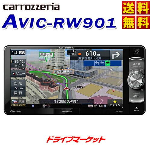【大還元セール ポチっとな!】【延長保証追加OK!!】AVIC-RW901 楽ナビ 7V型 200mmワイド 地デジ/DVD-V/CD/Bluetooth/SD/チューナー・DSP AV一体型メモリーナビ カーナビゲーション Pioneer(パイオニア) carrozzeria(カロッツェリア)【DM】