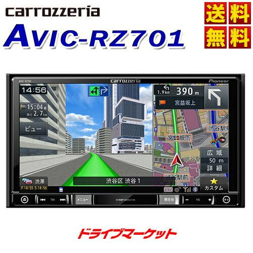 【大還元セール ポチっとな!】【延長保証追加OK!!】AVIC-RZ701 楽ナビ 7V型 2DIN(180mm) 地デジ/DVD-V/CD/Bluetooth/SD/チューナー・DSP AV一体型メモリーナビ カーナビゲーション Pioneer(パイオニア) carrozzeria(カロッツェリア)【DM】