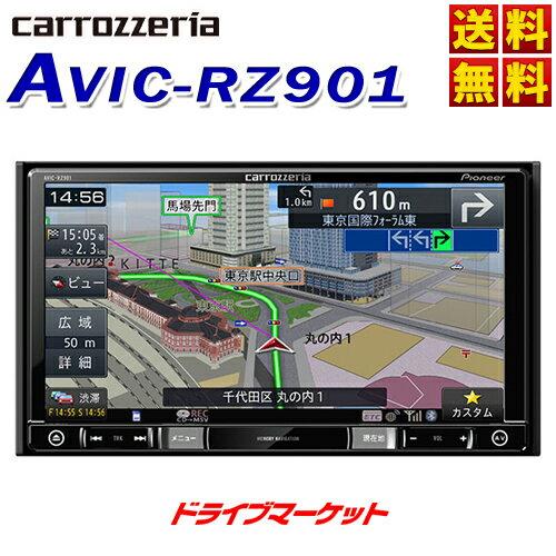 【大還元セール ポチっとな!】【延長保証追加OK!!】AVIC-RZ901 楽ナビ 7V型 2DIN(180mm) 地デジ/DVD-V/CD/Bluetooth/SD/チューナー・DSP AV一体型メモリーナビ カーナビゲーション Pioneer(パイオニア) carrozzeria(カロッツェリア)【DM】