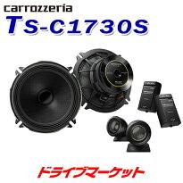 TS-C1730S