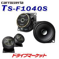 TS-F1040S