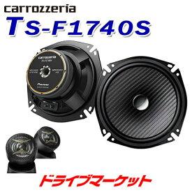 【ドドーン!!と全品ポイント増量中】TS-F1740S 17cmセパレート2ウェイスピーカー Fシリーズ Pioneer(パイオニア) carrozzeria(カロッツェリア)【DM】