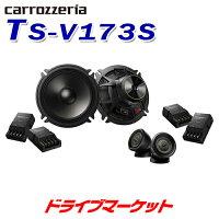 TS-V173S