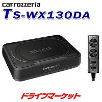 TS-WX130DA