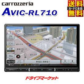 【春のドドーン!と全品超特価祭】【延長保証追加OK!!】AVIC-RL710 カロッツェリア パイオニア 楽ナビ 8V型HD 地デジ/DVD/CD/Bluetooth/SD/チューナー・AV一体型メモリーナビゲーション カーナビ Pioneer carrozzeria