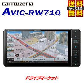 【春のドーン!!と 全品超トク祭】【延長保証追加OK!!】AVIC-RW710 カロッツェリア パイオニア 楽ナビ 7V型HD 地デジ/DVD/CD/Bluetooth/SD/チューナー・AV一体型メモリーナビゲーション カーナビ Pioneer carrozzeria