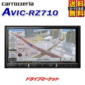 【春のドドーン!と全品超特価祭】【延長保証追加OK!!】AVIC-RZ710 カロッツェリア パイオニア 楽ナビ 7V型HD 地デジ/DVD/CD/Bluetooth/SD/チューナー・AV一体型メモリーナビゲーション カーナビ Pioneer carrozzeria【AVIC-RZ702の後継品】
