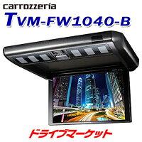 TVM-FW1040-B