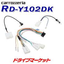 RD-Y102DK