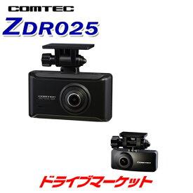 【10/25(日)限定 DM本気度MAXのP秋祭】ZDR025 コムテック 前後2カメラ ドライブレコーダー 高画質200万画素 GPS/HDR搭載 駐車監視機能対応 COMTEC 日本製ドラレコ