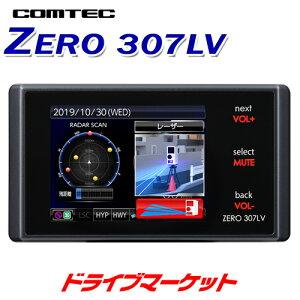 ZERO307LV