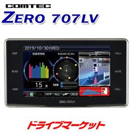 【ドドーン!!と全品ポイント増量中】ZERO707LV コムテック レーザー&レーダー探知機 3.2インチ液晶 新型レーザー式オービス対応 OBDII接続対応 日本製・3年保証 COMTEC【DM】