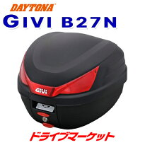 GIVI(ジビ)バイク用リアボックス