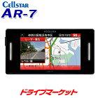 【秋のドーン!と 全品超トク祭】AR-7 セルスター 3.2インチMVA液晶 GPSレーダー探知機 レーザー式オービス対応 3ピースセパレート型 無線LAN搭載 日本製・3年保証 CELLSTAR ASSURA