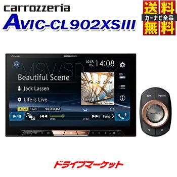 AVIC-CL902XS-3