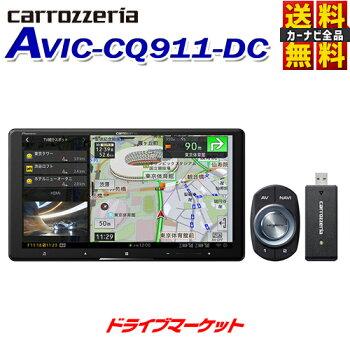 AVIC-CQ911-DC