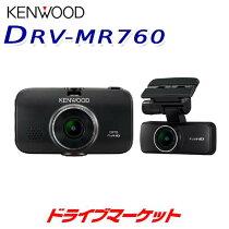 DRV-MR760