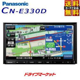 【秋のドド-ン!と全品超トク祭】【延長保証追加OK!!】CN-E330D パナソニック 7型ワンセグ内蔵メモリーナビ Bluetooth Audio対応 カーナビ ストラーダ 2021年モデル Panasonic【CN-E320Dの後継品】