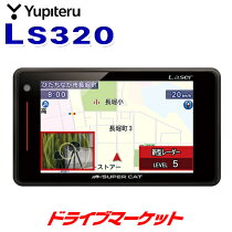 LS320