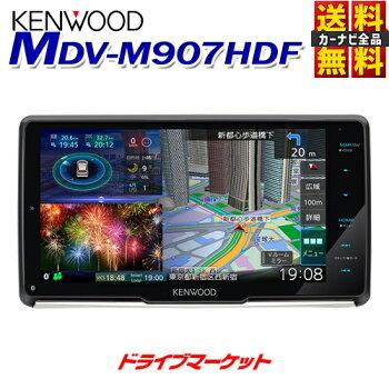 MDV-M907HDF