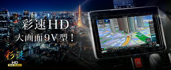 MDV-M907HDL