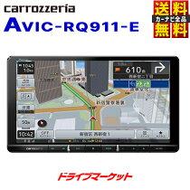 AVIC-RQ911-E