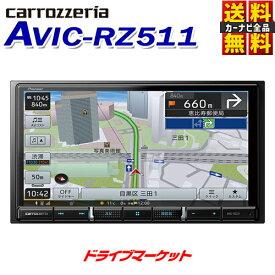 【春のドーン!!と 全品超トク祭】【延長保証追加OK!!】AVIC-RZ511 カロッツェリア パイオニア 楽ナビ 7V型HD 2D(180mm)モデル 地デジ/Bluetooth/USB/チューナー(CD/DVD不可) AV一体型メモリーナビゲーション カーナビ Pioneer carrozzeria
