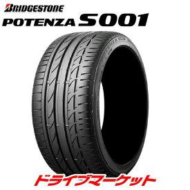 2020年製 BRIDGESTONE POTENZA S001 225/50R17 94W * RFT 新品 サマータイヤ ブリヂストン ポテンザ ランフラット BMW承認タイヤ 17インチ | タイヤ単品