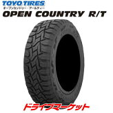 OPEN-COUNTRY-R/T-LT265/70R16-110/107Q
