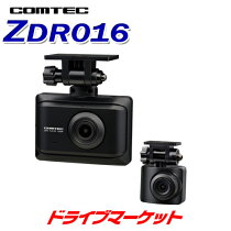 ZDR016