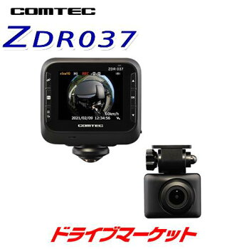 ZDR037