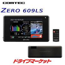 ZERO609LS