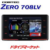ZERO708LV