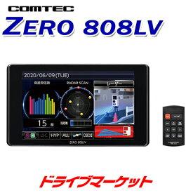 【秋のドーン!と 全品超トク祭】ZERO808LV コムテック レーザー&レーダー探知機 4.0インチ液晶 新型レーザー式オービス対応 OBDII接続対応 日本製・3年保証 COMTEC