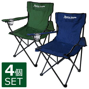 【メーカー純正品】 アウトドアチェア 4個セット キャンプチェア 折りたたみチェア 椅子 イス Prairie House あす楽 送料無料 [PHS109]