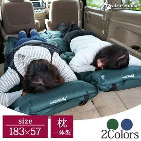 エアーマット 防災 キャンプ 自動膨張式 車中泊 枕付き Prairie House あす楽 送料無料 [XAA326]