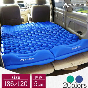 エアマット キャンプ 枕付き ダブル テントマット コンパクト 軽量 車中泊 フットポンプ 災害 送料無料 [XAA381]