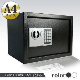 金庫 家庭用 おしゃれ テンキー A4 16.5L 保管庫 鍵付 送料無料 あす楽[XB005]