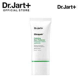 【公式】【新商品】Dr.Jart+ シカペア カーミング サン プロテクター (35ml) (SPF30/PA++)【Dr.Jart+】【ドクタージャルト】【drjart】韓国コスメ サンクリーム UVカット 紫外線対策 日焼け止め サンブロック サンローション