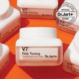 【公式】Dr.Jart+ V7 ピンク トーニング (50ml)【Dr.Jart+】【ドクタージャルト】【drjart】【正規品】韓国コスメ ブイセブン スキンケア 化粧品 保湿 トーンアップ フェイス クリーム ビタミン CCクリーム