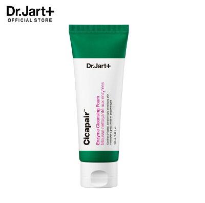 【公式】Dr.Jart+ シカペア エンザイム クレンジング フォーム (100ml) 【Dr.Jart+】【ドクタージャルト】【drjart】韓国コスメ スキンケア クレンジング フォーム 洗面 洗顔 メイク落とし