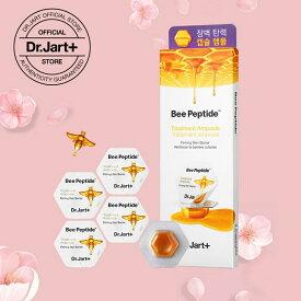 【公式】Dr.Jart+ ビー ペプチド トリートメント アンプル(1.2ml*4個)【Dr.Jart+】【ドクタージャルト】【drjart】【正規品】韓国コスメ スキンケア 化粧品 保湿